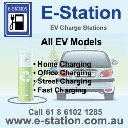 e-station-1