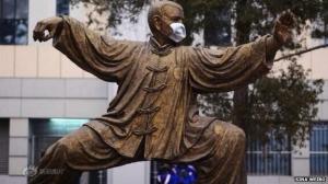 Beijing FaceMask